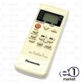 Panasonic CWA75C2550