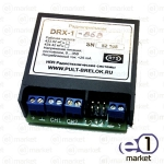 DRX-2