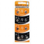 MINAMOTO AG 3 (LR41/392)