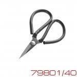 Ножницы прямые 40мм (малые)