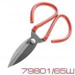 Ножницы прямые 65мм (Широкие)