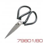 Ножницы прямые 80мм (Большие)