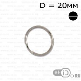 Кольцо 20мм сталь хром круглое