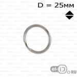 Кольцо 25мм сталь хром ромбик