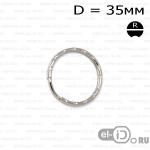 Кольцо 35мм сталь хром рифленое
